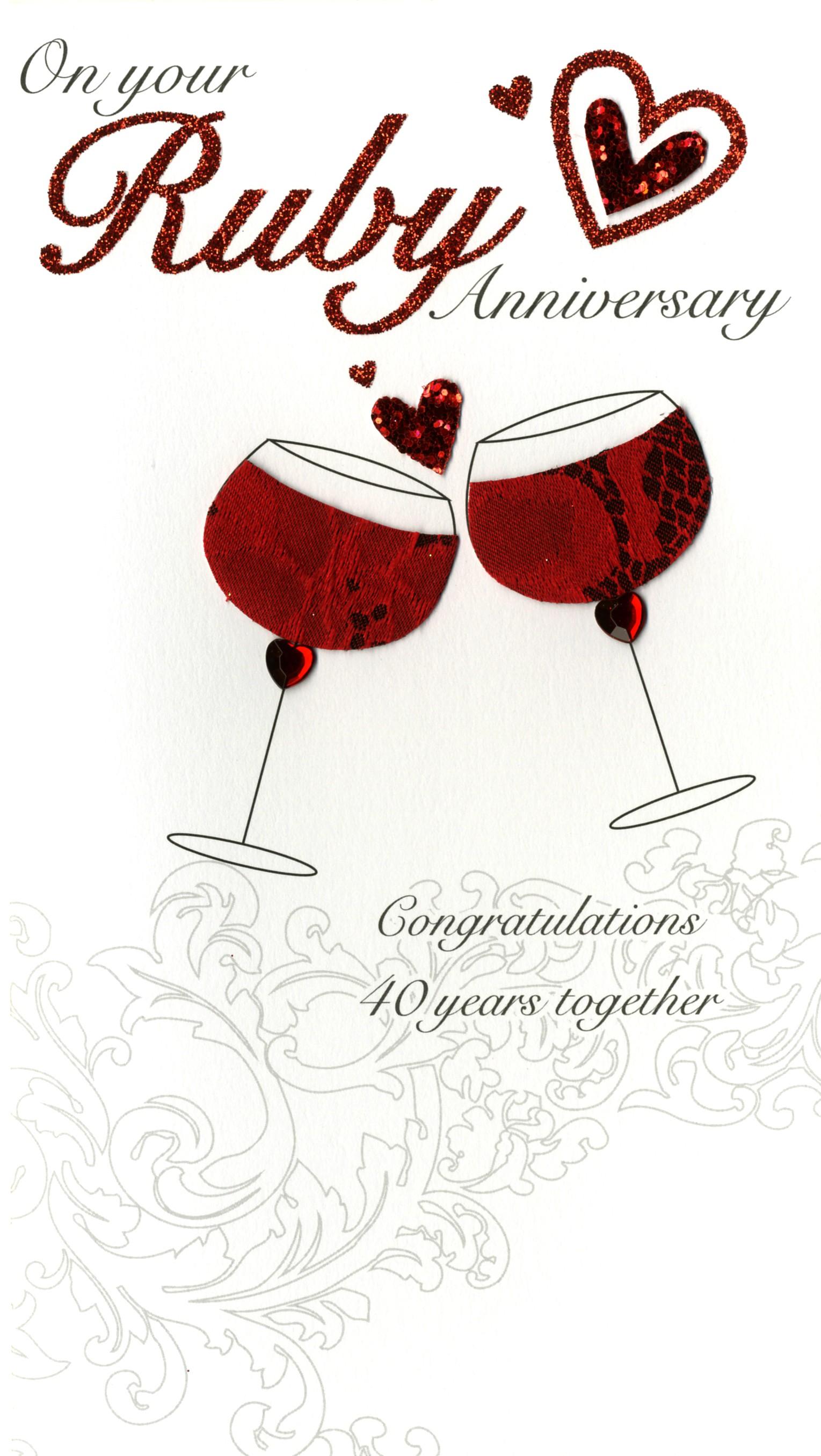 Anniversay To My Wonderful HusbandHusband I Heart U – Printable Anniversary Cards for Husband