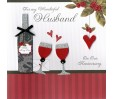 Anniversary Husband - 'Red Wine & Hearts' - SORRY OUT OF STOCK