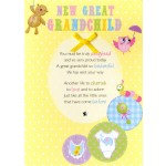 Birth Great Grandchild -' Baby Items' -  SORRY OUT OF STOCK