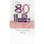 80th Birthday Card - 'With Gifts' - SORRY OUT OF STOCK